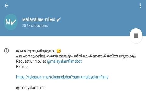 malayalam old movies telegram
