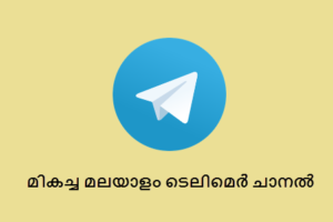 Top 10 malayalam telegram channels malayalam telegram channel ccuart Choice Image