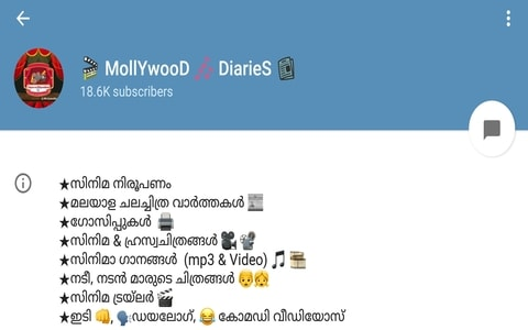 MollYwooD DiarieS