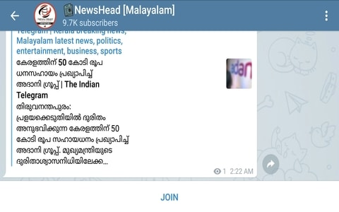 Telegram malayalam news channels