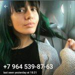 Russian Girls Whatsapp Number