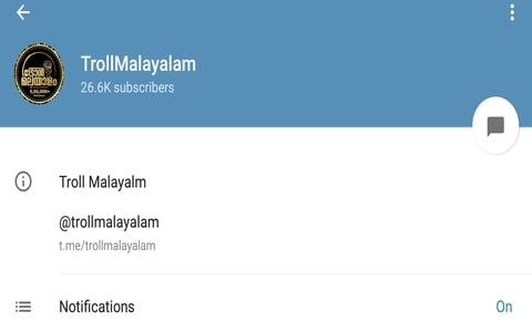 TrollMalayalam