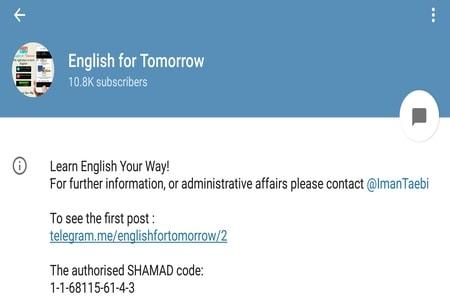 English for tomorrow
