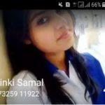 imo Girl Number India