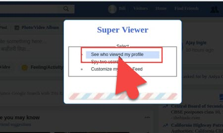 How to know Who Viewed My Facebook Profile ( 6 Unquie Method )