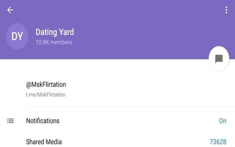 Dating Yard