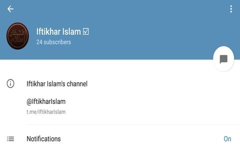 Iftikhar Islam ☑