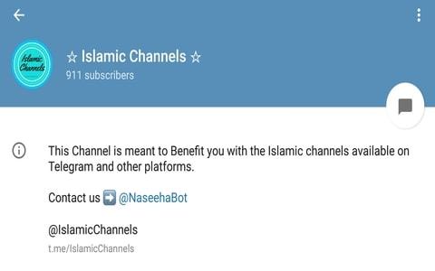 Islamic Channels