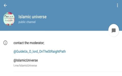 Islamic universe