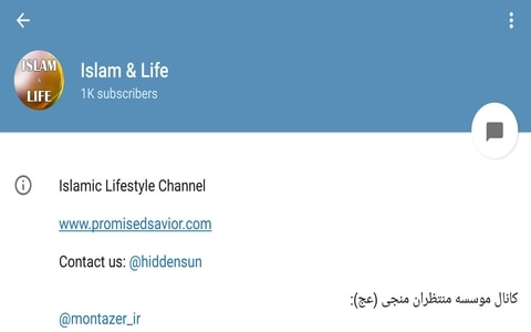 Islam & Life