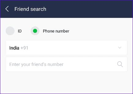 friend search phone number